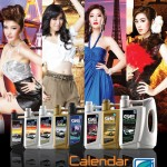 BCPlubricant2012_cover